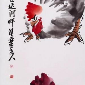 富贵大吉 (1)