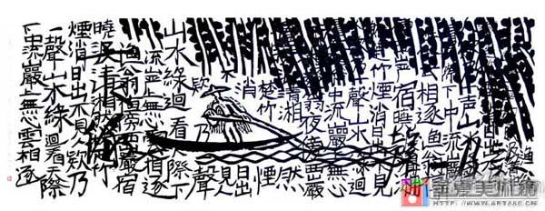 柳宗元诗意 (2)