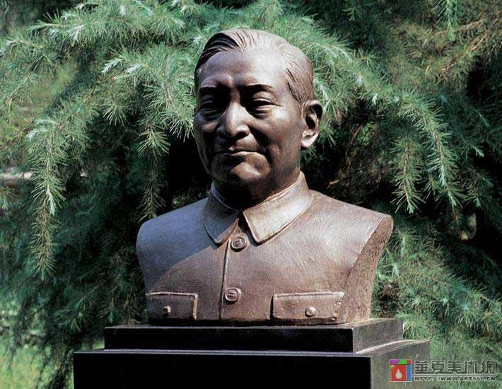 陈云纪念像 (2)